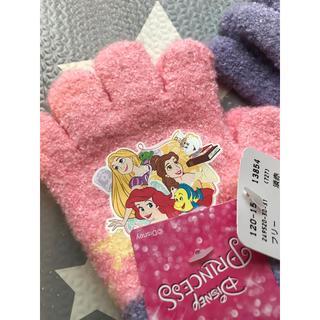 ディズニー(Disney)のプリンセス 手袋 単品(ピンクorパープル)(手袋)