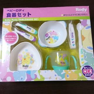 赤ちゃん 食器セット(離乳食器セット)