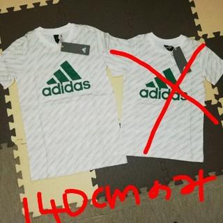 アディダス(adidas)のadidasTシャツ新品タグつき140センチ(Tシャツ/カットソー)