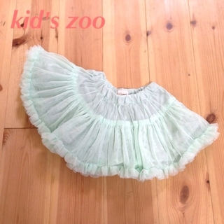 キッズズー(kid's zoo)の【80】美品 キッズズー チュールスカート(スカート)