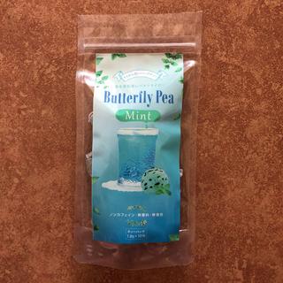 世界で一番美しいお茶♪バタフライピー*10包×1袋 (茶)