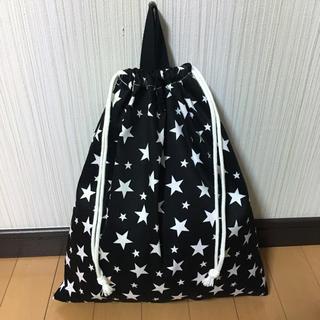 星柄 体操着袋 ハンドメイド(体操着入れ)