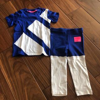 アディダス(adidas)のオリジナルス セットアップ ベビー I EQT SHORT SLEEVE SET(Tシャツ/カットソー)