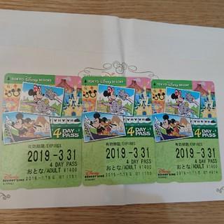 ディズニー(Disney)のディズニーリゾートライン4daypass3枚(鉄道乗車券)