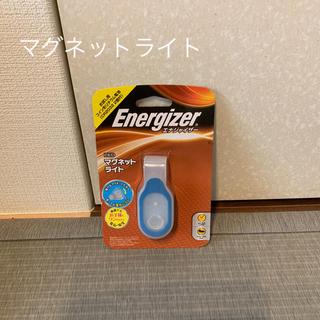 エナジャイザー(Energizer)のマグネットライト LED  ブルー エナジャイザー(その他)