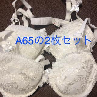 ブラジャーA65白2枚セット⑤の③(ブラ)
