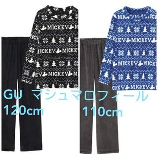 ジーユー(GU)の新品 マシュマロフィール ディズニー ミッキー パジャマ 110cm 120cm(パジャマ)