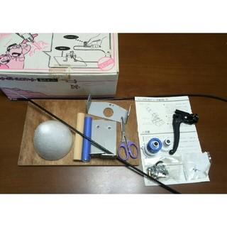 懐かしのペットボトルロケット製作キット(模型製作用品)