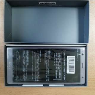 新品未使用 au Xperia XZ2 SOV37  ピンク SIMフリー(スマートフォン本体)