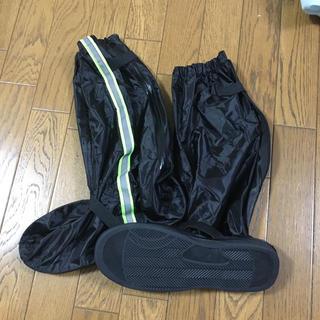 レインシューズカバー(長靴/レインシューズ)