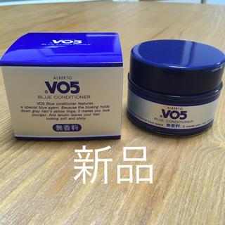 サンスター(SUNSTAR)の新品 整髪料 ブルーコンディショナー無香料 85gアルバートVO5コンソート(ヘアケア)