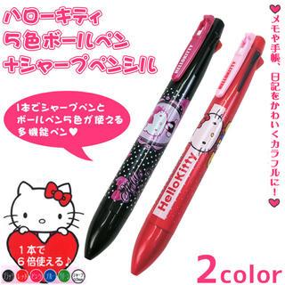 セーラー(Sailor)のセーラー万年筆キティ5色ボールペン+シャープペンシル 赤・黒 2本セット(ペン/マーカー)
