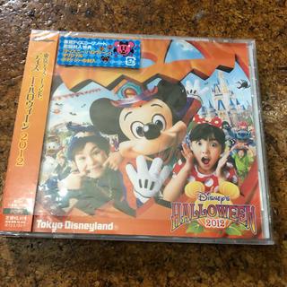 ディズニー(Disney)のディズニーハロウィーン 2012 音源 CD(その他)