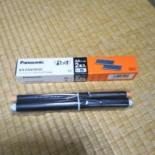 パナソニック(Panasonic)のFAX用インクフィルム 3本セット(オフィス用品一般)