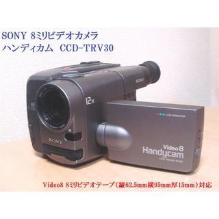 ソニー(SONY)の★8ミリビデオカメラCCD-TRV30☆送料無料6★(ビデオカメラ)