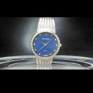 シャルルホーゲル(Charles Vogele)のメンズ高級腕時計(金属ベルト)