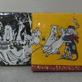 新品未開封☆ムーミンペーパーナプキン2柄セット(その他)
