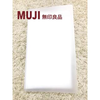 ムジルシリョウヒン(MUJI (無印良品))の無印良品 ポリプロピレンCD・DVDホルダー 2段40枚収納 (80ポケット)(CD/DVD収納)