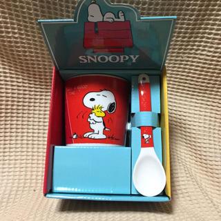 スヌーピー(SNOOPY)のスヌーピーマグカップ、スプーン付き(グラス/カップ)