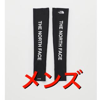 ザノースフェイス(THE NORTH FACE)のTHE NORTH FACE × HYKE  Tec Arm Cover(その他)