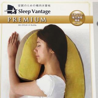 フランスベッド(フランスベッド)の安眠の為の横向き寝枕   フランスベッド(枕)
