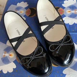 プティマイン(petit main)のエナメル靴(その他)