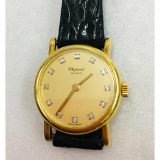 ショパール(Chopard)のショパール 12Pダイヤモンド レディース 腕時計 K18 クォーツ(腕時計)