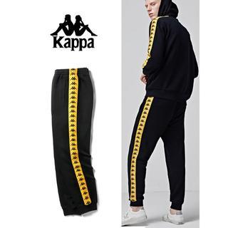 カッパ(Kappa)のKappa カッパ バンダ コレクション トラック パンツ(その他)