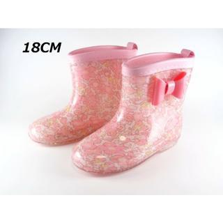 新品 27(18cm) 子供用レインブーツ 女の子 花柄 リボン(長靴/レインシューズ)
