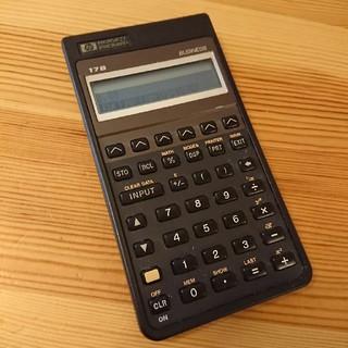 ヒューレットパッカード(HP)のhp 17B 関数電卓(オフィス用品一般)