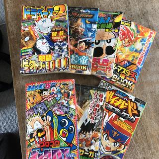 コロコロコミック付録セット(少年漫画)