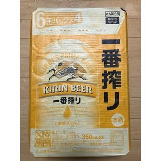 キリン(キリン)のキリン 一番搾り 24本入 2ケース(ビール)