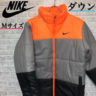 ナイキ(NIKE)のNIKE ナイキ ダウンジャケット Mサイズ 蛍光色(ダウンジャケット)