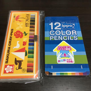 クレパス 色鉛筆セット(クレヨン/パステル )