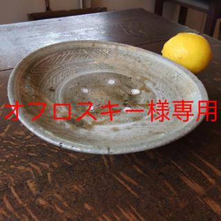 オフロスキー様専用(陶芸)