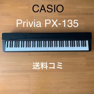 カシオ(CASIO)の【送料込】 電子ピアノ CASIO Privia PX-135 BK 88鍵(電子ピアノ)