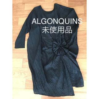 アルゴンキン(ALGONQUINS)の【未使用】ALGONQUINS コクーンワンピース(ロングワンピース/マキシワンピース)
