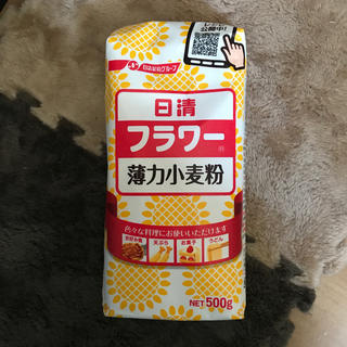ニッシンセイフン(日清製粉)の日清フラワー(調味料)