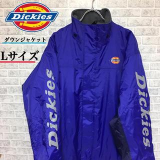ディッキーズ(Dickies)のDickies ディッキーズ ダウンジャケット サイドライン Lサイズ★(ダウンジャケット)