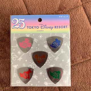 ディズニー(Disney)の[未使用]25周年 ディズニー ギターピック(その他)