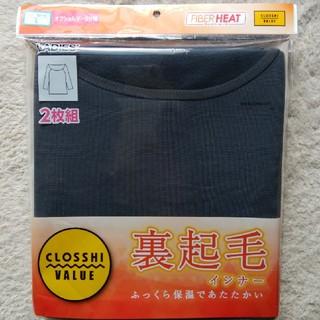 シマムラ(しまむら)の「未使用」裏起毛インナー 1枚 L オフショルダー8分袖(アンダーシャツ/防寒インナー)