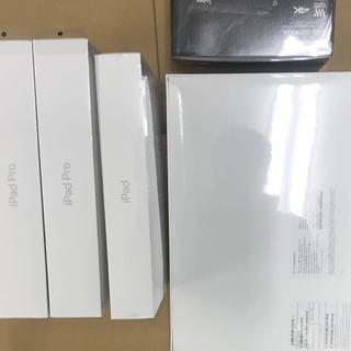 アップル(Apple)のapple(PC周辺機器)