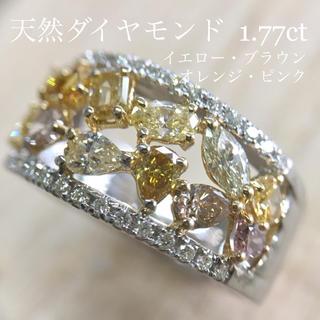 ふっかちゃん専用 天然ダイヤ 1.57ct 0.20ct K18WG(リング(指輪))