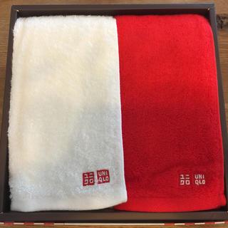 ユニクロ(UNIQLO)のUNIQLO 紅白タオル *箱なし*(タオル/バス用品)