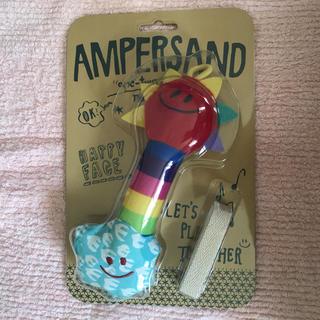 アンパサンド(ampersand)のAMPERSAND ベビートイ 新品(がらがら/ラトル)