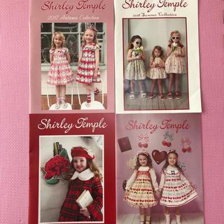 シャーリーテンプル(Shirley Temple)の♡シャーリーテンプル カタログ4冊セット♡(ファッション)