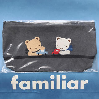 familiar - ファミリア 新品未使用 ペンケース