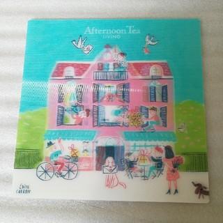 アフタヌーンティー(AfternoonTea)のアフタヌーンティ 3D オリジナルカード(カード)