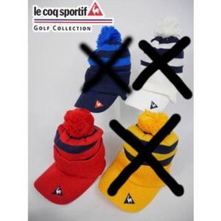 ルコックスポルティフ(le coq sportif)のモフモフ44さま専用☆美品★ルコック ゴルフ3wayニット帽(ニット帽/ビーニー)