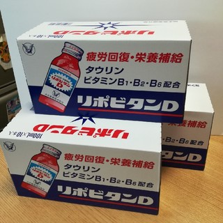 大正製薬 - リポビタンD  10本入×3箱